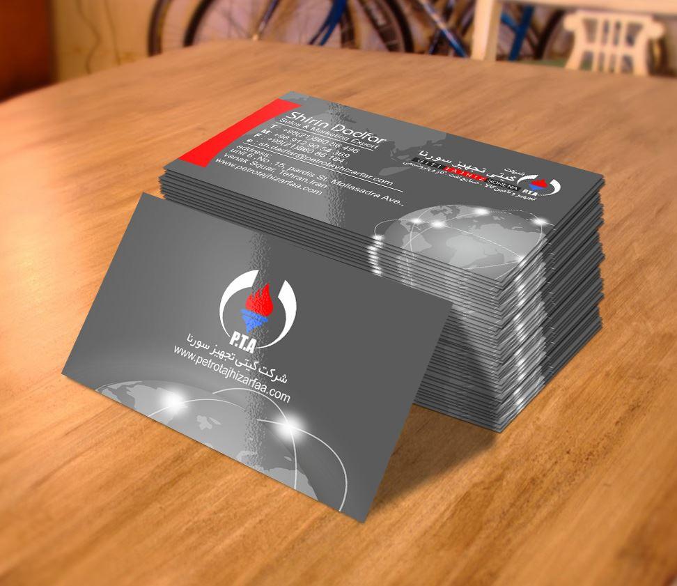کارت ویزیت استاندارد